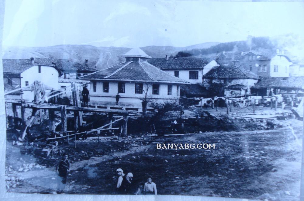 Kръглата пералня и римската баня в село Баня