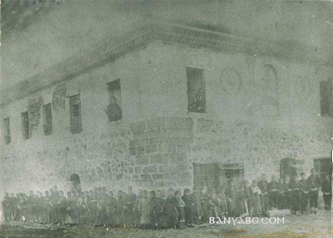 Най-старото светско училище в село Баня