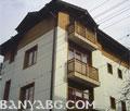 Къща за гости БИО